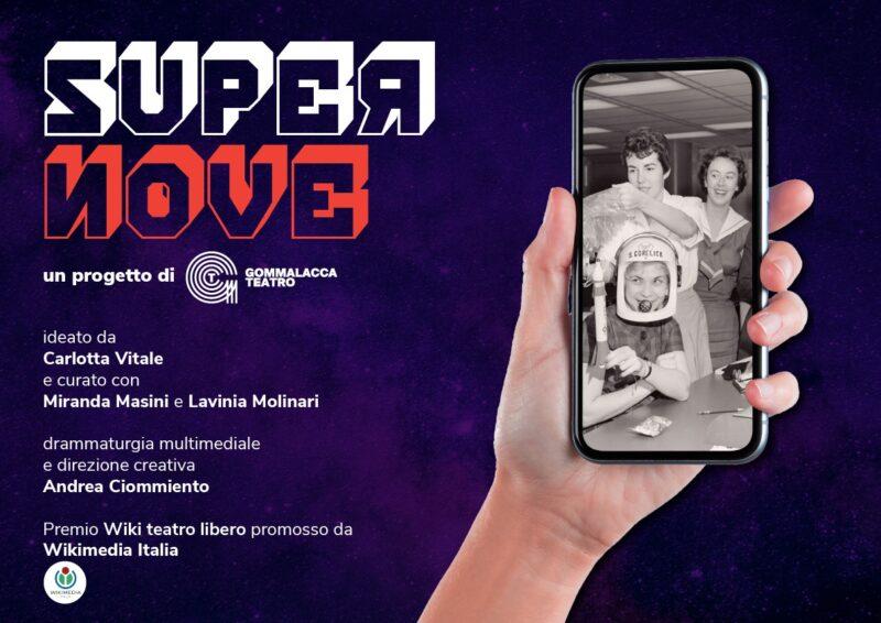 supernove gommalacca debutto cnr tito